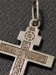 Крест серебро 925*, фото №8