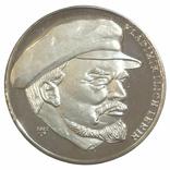 10 песо 2002 года. Владимир Ленин, фото №2