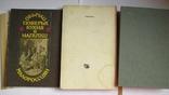 Три книги по кулинарии одним лотом, фото №9