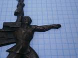 Барельеф Солдат с автоматом ППШ СССР - Медь, фото №6