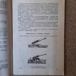 Руководство к иследованию кондитерских изделий 1970р., фото №5