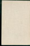 Рыба на вашем столе. В.В.Усов. ( История, рецепты и основы соврем. рыбной кухни), фото №3
