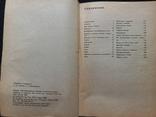 1968г Мы хорошо готовим.Пер.с нем.222с., фото №5