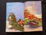 1975г Домашнее консервирование и хранения пищевых продуктов.Одесса.304с.Т.300 000., фото №6