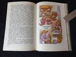 1991г В.В.Похлебкин.Национальные кухни наших народов.605с.Т.50 000экз., фото №7