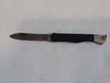 Нож складной, цена, клеймо, фото №6