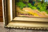 """Леонид Харламов """"Остров Сахалин. Озеро Изменчивое"""" 87г. 38,5х22см., фото №4"""