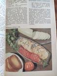 Страви української кухні, фото №5