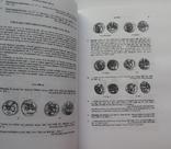 Римские монеты. Том І, репринт, фото №4
