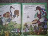 Лисичка та журавель, фото №4