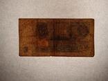 1961г 3 рубля СССР №БП 0674954, фото №3