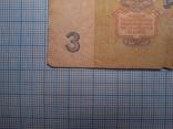 1961г 3 рубля СССР №БП 0674954, фото №5