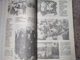Военно исторический журнал 1-6 номера 1990 год, фото №6