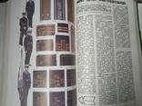 Военно исторический журнал 1-6 номера 1990 год, фото №9