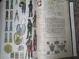 Военно исторический журнал 1-6 номера 1990 год, фото №10