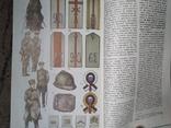 Военно исторический журнал 1-6 номера 1990 год, фото №11