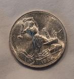 50 копеек 1925 ПЛ., фото №4