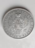 Монета рубль 1848 СПБ HI vf-xf, фото №2