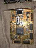Комплект с разборки старого ПК, фото №3