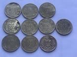 1 гривна 1996р 10 штук, фото №2
