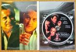 "DVD фильм ""Казино"" Мартин Скорсезе 1995 год, фото №5"