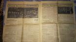 Газета Правда 7 марта 1953 г. смерть Сталина, фото №4