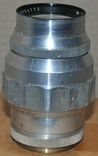 Юпитер-11. Доработан под М42, фото №5