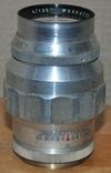 Юпитер-11. Доработан под М42, фото №6