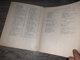 Кулинария 1959г книга о вкусной и здоровой пище, фото №6