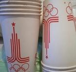 Бумажные стаканчики 0,3л. Олимпиада 80 Москва. 10штук, фото №2
