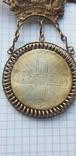 Дукач 1727 год, фото №11