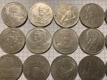 Лот рублей 25 шт, фото №3