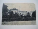 Сумы.Реальное училище., фото №2