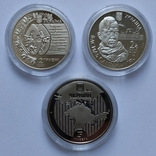 Лот пам'ятних монет 2021р.,3шт, фото №3