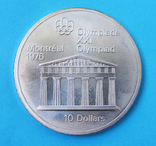 1974 Канада Серебро, 10 долларов Спорт, Олимпиада в Монреале s01, фото №2