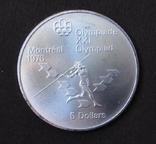 1975 Канада Серебро, 5 долларов Спорт, Олимпиада в Монреале s05, фото №2