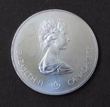 1975 Канада Серебро, 5 долларов Спорт, Олимпиада в Монреале s05, фото №3