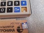 Микрокалькулятор Электроника Б3-24 г, фото №13