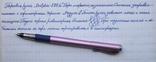 """Перьевая ручка """"Dolphin-278G"""". Пишет довольно мягко и очень насыщенно., фото №12"""