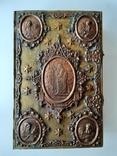 Евангелие 1854 г., фото №3