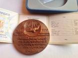 Медаль НБУ Т.Г.Шевченко, фото №3