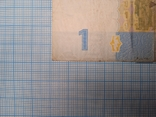 """2006г 1 Гривна №АХ 1777775 """"Интересный лот 5 """"семерок"""""""", фото №3"""