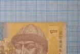"""2006г 1 Гривна №АХ 1777775 """"Интересный лот 5 """"семерок"""""""", фото №6"""