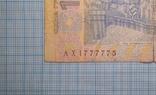 """2006г 1 Гривна №АХ 1777775 """"Интересный лот 5 """"семерок"""""""", фото №7"""