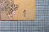 """2006г 1 Гривна №АХ 1777775 """"Интересный лот 5 """"семерок"""""""", фото №9"""