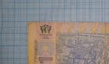 """2006г 1 Гривна №АХ 1777775 """"Интересный лот 5 """"семерок"""""""", фото №10"""