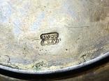 Блюдце для подношений, серебро 84. 1857 г, фото №9