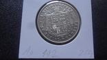 1 риксбандалер 30 шиллингов 1851 Дания серебро Холдер 192, фото №2