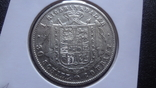 1 риксбандалер 30 шиллингов 1851 Дания серебро Холдер 192, фото №3