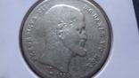 1 риксбандалер 30 шиллингов 1851 Дания серебро Холдер 192, фото №6
